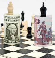 Новая стратегическая роль России как гаранта — оператора системы поддержания мировых и региональных экономических балансов