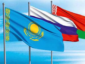 Евразийский союз: на пути к обретению конкурентоспособности