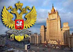 Комментарий Департамента информации и печати МИД России о некоторых итогах Рижского саммита «Восточное партнерство»