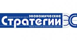 2014_Logo-ES