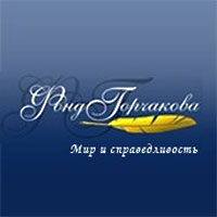 14 сентября в Астрахани открывается вторая Каспийская молодежная школа
