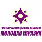 Евразийское молодежное движение «Молодая Евразия»