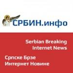 СРБИН.инфо (Сербская моментальная интернет-газета)